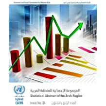 ARA-STATISTICAL ABSTRACT OF TH (Statistical Abstract of the Arab Region)