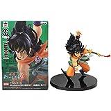 Dragon Ball Yamcha Scultures Big PVC Figura