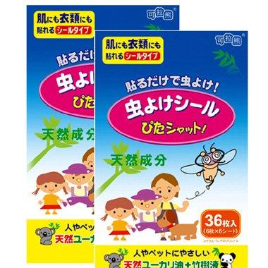 kela-bear-mucken-protezione-patch-2-confezioni-72-pezzi-anti-zanzare-zanzara-adesivo-patch-protezion