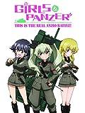 Girls und Panzer: This is the real Anzio Battle