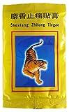 Cerotti Patch Medicati per Dolore Balsamo di Tigre ORO. 8 Buste=32 Cerotti
