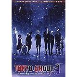 Tokyo Ghoul - Temporada 2