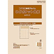 A mount A4 -269 Glue the same type and construction Kokuyo album string (japan import)