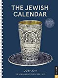 Jewish 2018-2019 Engagement Calendar, the