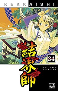 Kekkaishi Edition simple Tome 34