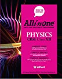 All in One PHYSICS CBSE Class 12th Edition 2017-18 (Old Edition)