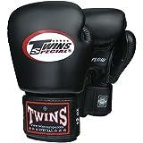 TWINS Boxhandschuhe, Leder, AIR, schwarz