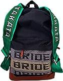 Bride Takata Rucksack JDM Grün Träger Racing Geschirr Bride backpack