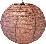 Guru-Shop Runder Lokta Papierlampenschirm, Hängelampe Corona Ø 30 cm, Natur-weiß, Lokta-Papier, Farbe: Natur-weiß, Deckenleuchte Kugelförmig