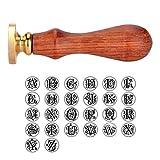 HOUSWEETY Cachet Sceau Tampon Batonnet Vintage Alphabet Laiton et Bois Cire pour Lettre Courrier V