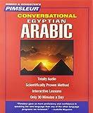 Pimsleur Conversational Egyptian Arabic
