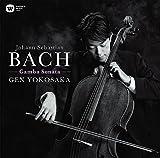 Songtexte von Gen Yokosaka - Johann Sebastian Bach: Gamba Sonata