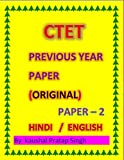 #3: Ctet ( paper-2 ) Previous Year Papers in Hindi and English. Level-2: ( Original scan paper ). Ctet पिछले वर्ष के प्रश्न पत्र. पेपर - 2, लेवल - 2.