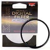 Kenko Digital MC Protector Filtre de protection MC 55 mm (Import Royaume Uni)
