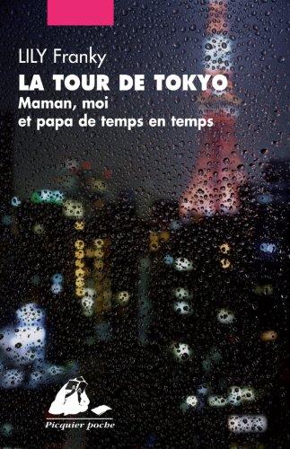 La Tour de Tôkyô : Maman, moi, et papa de temps en temps par Franky Lily