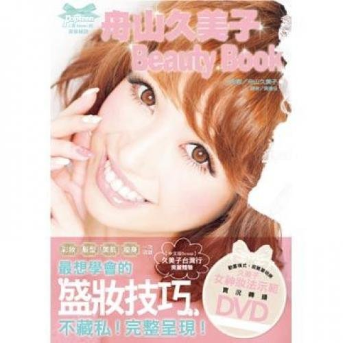 The Zhoushan Kumiko Beauty Book(Chinese Edition)