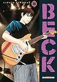 Beck Vol.30