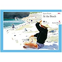 Am Strand - 24 Teile Puzzle entworfen als Beschäftigung für Senioren mit Demenz / Alzheimer von Active Minds
