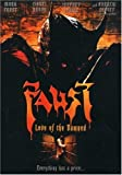 Faust by Mark Frost