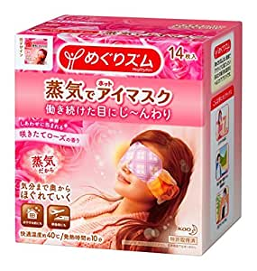 Megurizmu Steam Hot Eye Mask Visiting -Rose- 14pieces