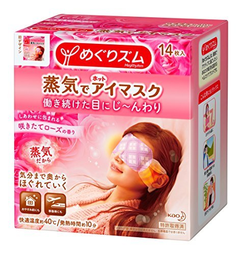 Megurizmu Steam Hot Eye Mask Visiting -Rose- 14pieces [Badartikel]