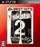 Skate 2 (EA Best Hits) (japan import)