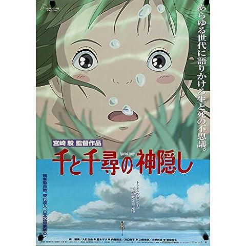 LE VOYAGE DE CHIHIRO Affiche de film 51x71 cm - 2011 - Studios Ghibli, Miyazaki