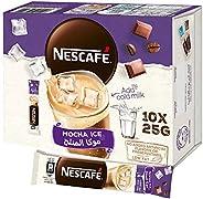 خليط القهوة المثلجة بنكهة الموكا من نسكافيه، وزن الكيس 25 غرام (10 اكياس)