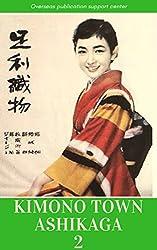 Kimono Town Ashikaga 2