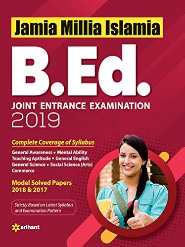 Jamia Milia Islamia B.Ed. Joint Entrance Examination 2019