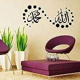 HARRYSTORE Gott Allah Koran Wandgemälde Kunst Islamischen Wand Aufkleber Zitate Muslimischen Arabisch Neue