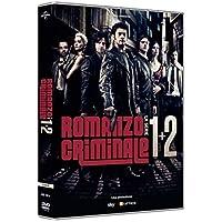 Romanzo Criminale - Coll.Comp.St.1-2
