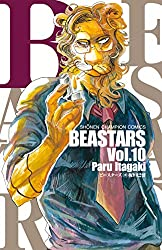 BEASTARS(10)(少年チャンピオン・コミックス)