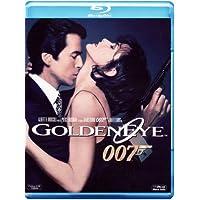 007 Goldeneye - Novità Repack
