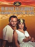 Salomón y la reina de Saba(Spagna) [(Spagna)] [Import espagnol]