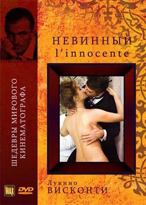 the-innocent-linnocente-by-luchino-visconti-with-english-subtitles-import