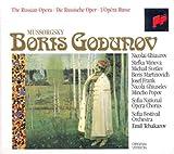 Moussorgsky : Boris Godounov