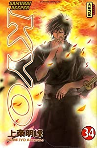 Samurai Deeper Kyo Edition simple Tome 34