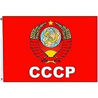 FLAGGE SOWJETUNION UDSSR MIT HAND 45x30cm mit kordel KOMMUNISMUS FAHNE  30 x 4