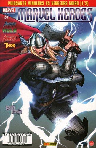 Marvel Heroes V2 34