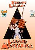 LASAGNA MECCANICA (Italian Edition)