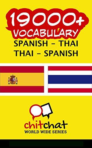 19000+ Español - Tailandés Tailandés - Español vocabulario por Jerry Greer