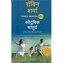 Amazon 10 off or more marathi ebooks search results fandeluxe Image collections