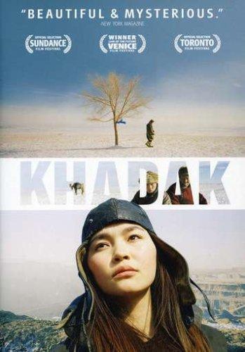 Khadak by Batzul Khayankhyarvaa