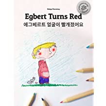 Egbert turns red/Egeubeleuteu eolgul-i ppalgaejyeoss-eoyo: Children's Coloring Book English-Korean (Bilingual Edition)