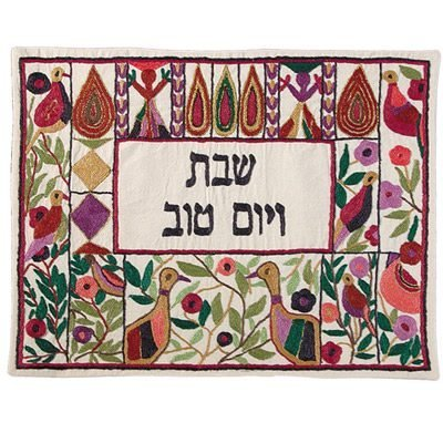 Challah Cover For Jewish Bread Board - Yair Emanuel HAND EMBROIDERED CHALLA COVER GEESE PARSIAN IN COLOR (Bundle) by Yair Emanuel -