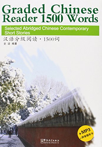 graded-chinese-reader-1500-words-selected-abridged-chinese-contemporary-short-stories