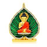 #5: Kulin Lord Buddha Idol | Murti On Leaf For Car Dashboard | Home Decor | Gifting Showpiece - 7.5 X 6 cm