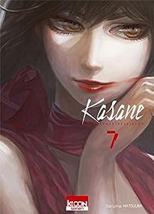 Kasane - la Voleuse de Visage Edition simple Tome 7
