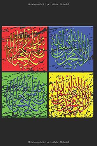 ISLAM NOTIZBUCH: Islam Notizbuch die Perfekte Geschenkidee für Muslime. Das Taschenbuch hat 120 weiße Seiten mit Punktraster die dich beim Schreiben oder skizzieren unterstützten.